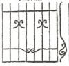 Эскизы решеток. Вариант №11