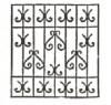Эскизы решеток. Вариант №43